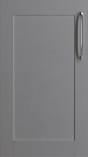 Stratto Skinny Shaker Dust Grey (Delivered within 3-5 Working Days)