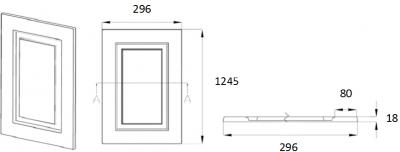 Denton Ivory 1245mm h x 296mm w