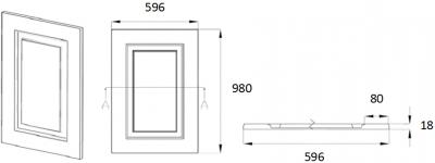 Denton Ivory 980mm h x 596mm w